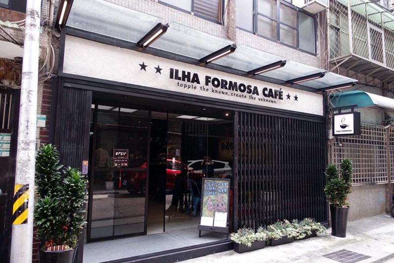 ILHA FORMOSA CAFÉ