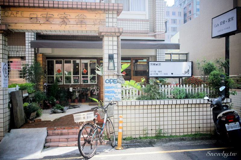 桃園龜山   CAFE 日安,家常.在地生活健康手作料理~義大利麵/早午餐/手工披薩/輕食咖啡