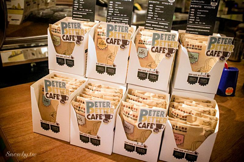 新北新莊美食,彼得好咖啡,Peter Better Cafe,麵包烘焙坊,平價好咖啡,自家烘焙咖啡豆