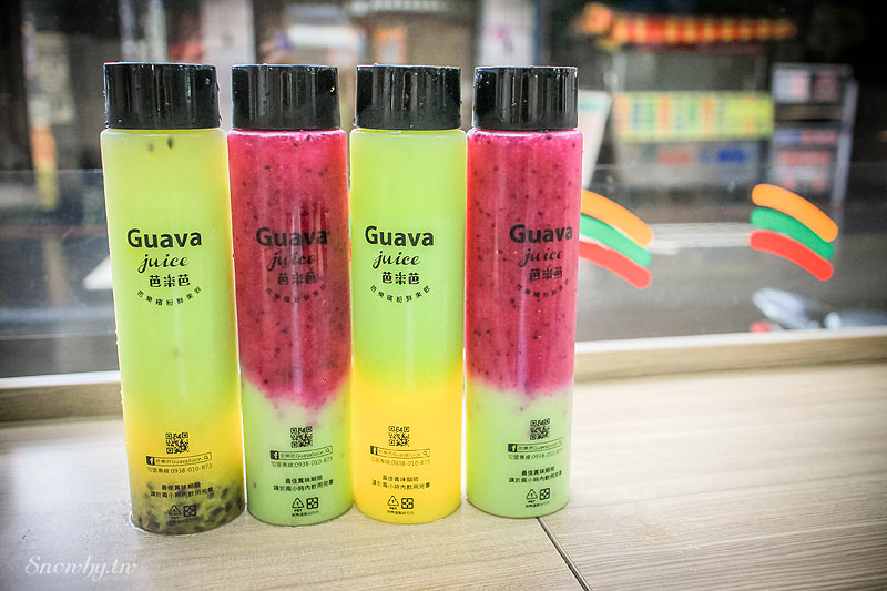Guava juice芭樂芭,超人氣繽紛鮮果飲,果汁,中原夜市排隊店