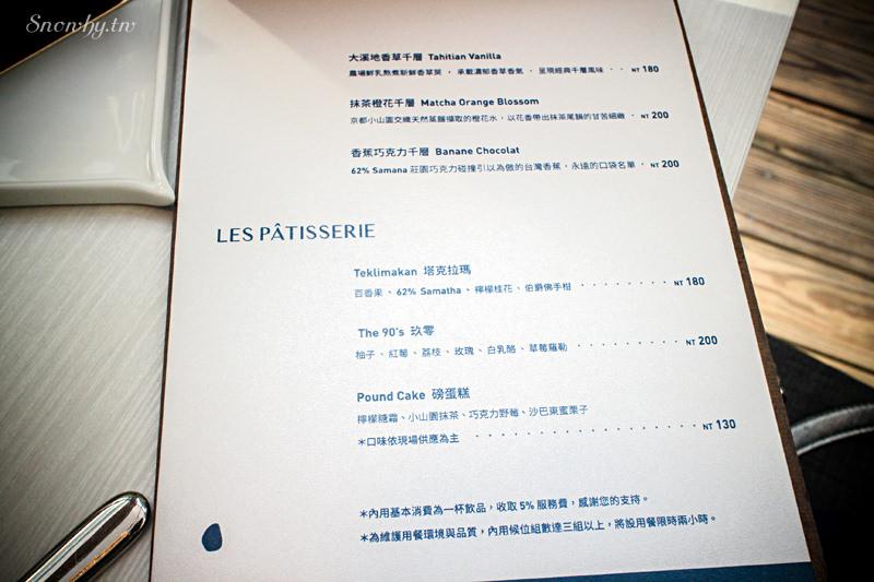 CHANTEZ Pâtisserie 穿石,穿石咖啡,甜點店,捷運站美食