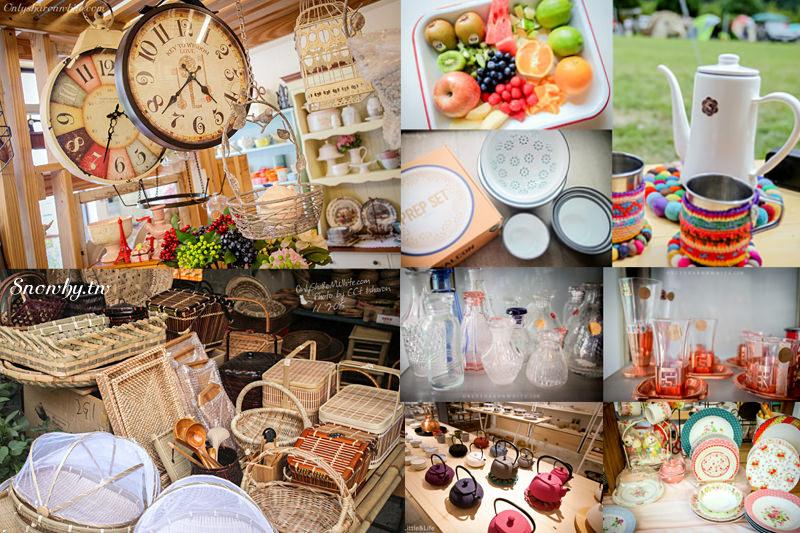 雜貨控也瘋狂!台灣8個必逛  古董、食器尋寶好趣處!