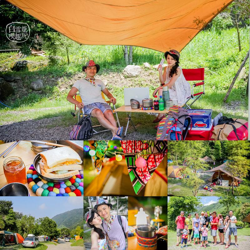 露營趣003:新竹尖石鄉水田谷營地 夏日戲水、親子露營區