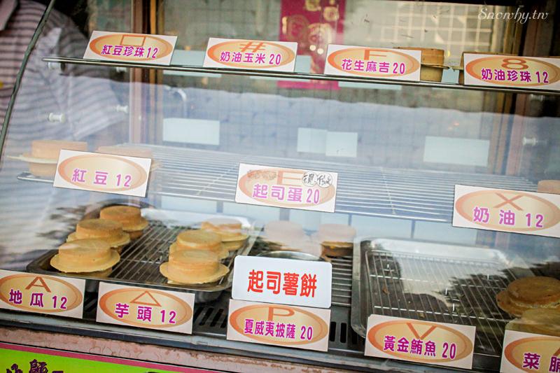 桃園中壢美食, 伍師傅脆皮爆漿車輪餅,創意車輪餅,冰淇淋、起司蛋,奶油珍珠口味