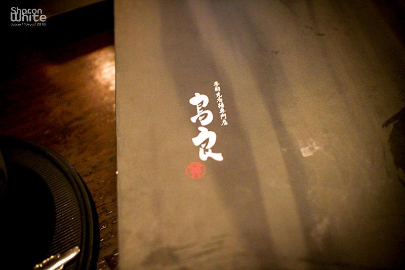 東京美食,鳥良手羽先唐揚,鳥良居酒屋,鶏料理専門店,吉祥寺4号店,炸雞翅