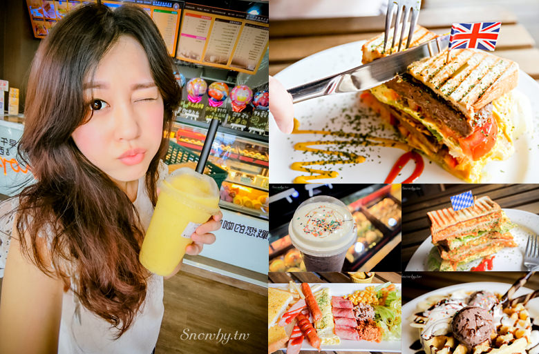 新北新莊 | 莫札特咖啡早午餐&西點小舖.平價大份量韓式OPPA烤吐司!挑戰您的胃蕾