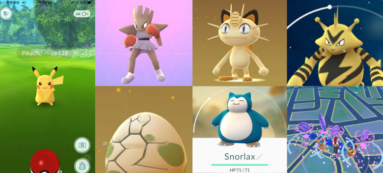 Pokemon Go 精靈寶可夢 櫻花熱點/驛站補給據點分享(純分享持續更新)