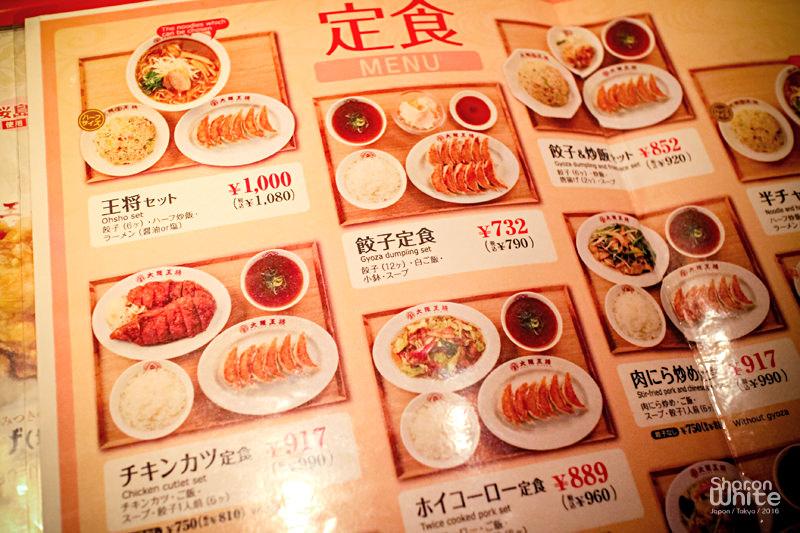 大阪王將,大阪王将,東京美食,Oosakaoushou,中華料理,餃子店