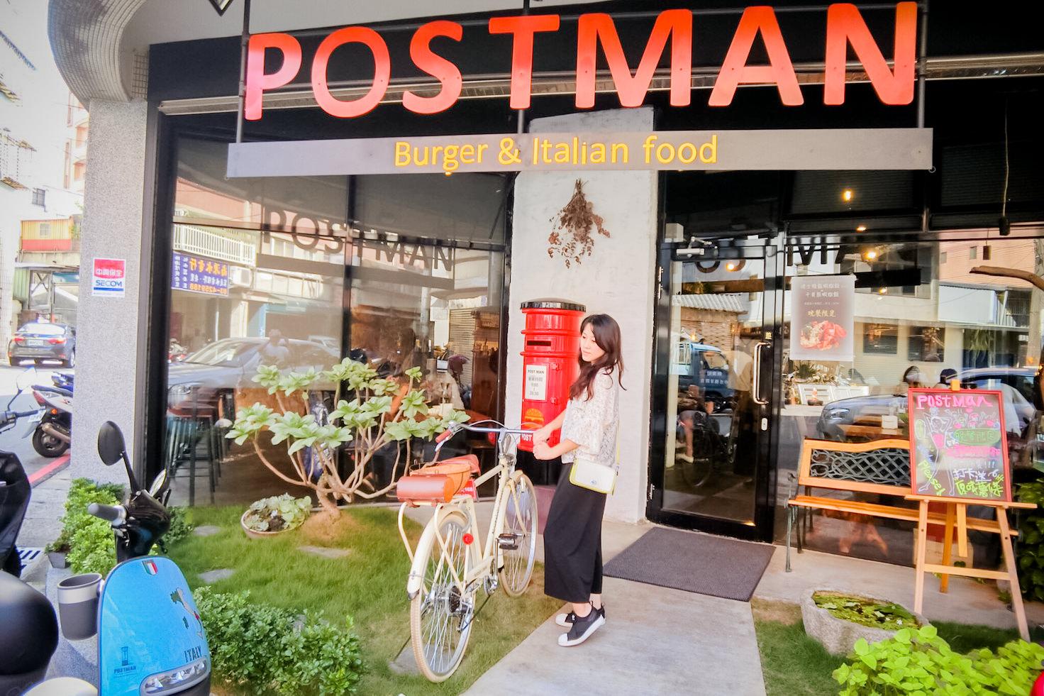 桃園美食,中壢美食,Postman,漢堡,早午餐,義式料理專賣店,下午茶
