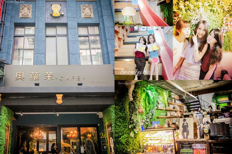 台北中正區 | OROMO Cafe 奧蘿茉北車店.有著3公尺高的粉色室內溜滑梯咖啡館