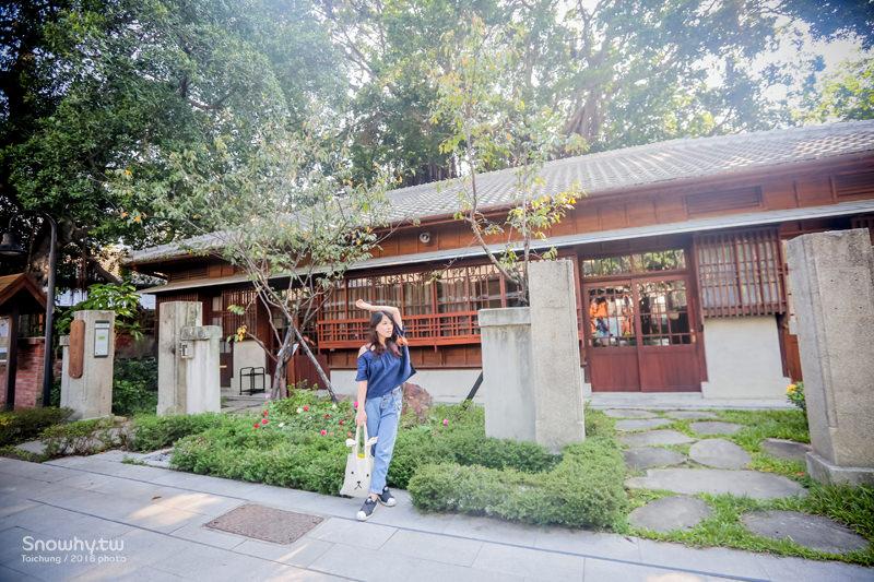 台中 | 舊日式警察宿舍 台中文學館&台中文學公園. 讓文學走入生活