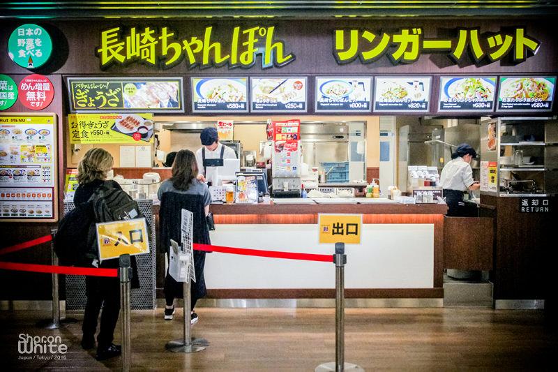 東京美食 | RingerHut長崎強棒麵ちゃんぽん(成田機場第三航廈美食街)