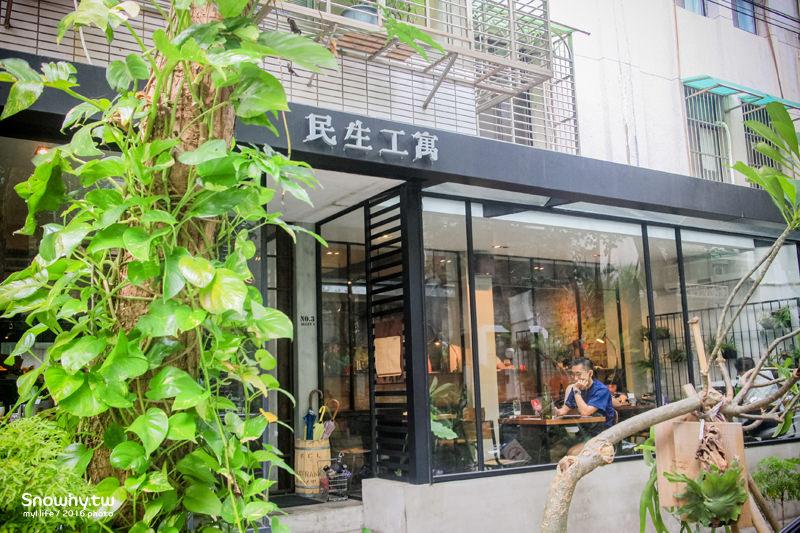 台北松山區 |  民生工寓 coffee essential.藏身社區中的工業風咖啡廳!