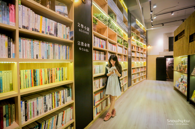 嘉義 | 承億小鎮慢讀小書店 x 那個那個Nag Nager Cafe 美美噠富士山奶茶