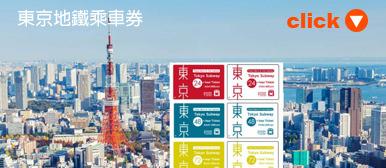 淺草和服體驗,東京自由行,日本旅遊,東京住宿,行程規劃,自由行,九天八夜東京自由行行程規劃,旅行,日本美食,日本購物,日本住宿整理