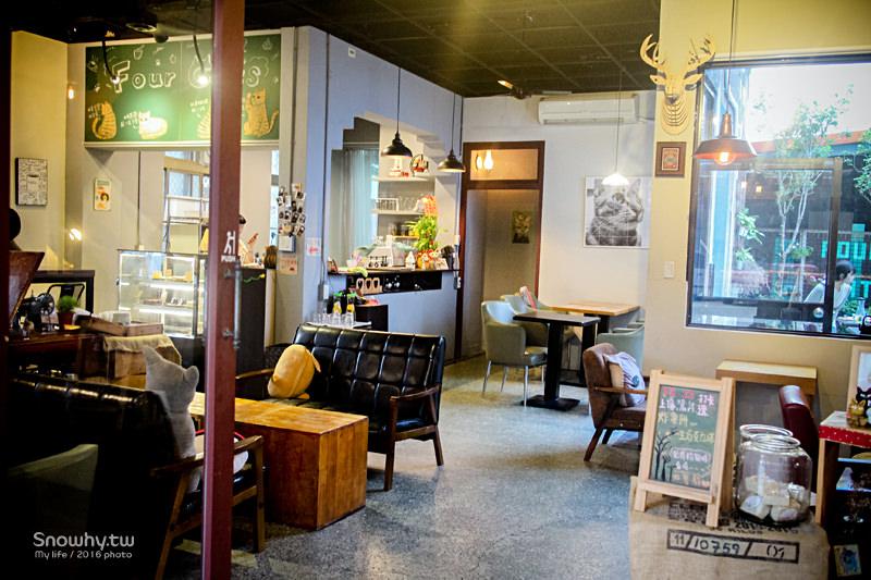 新竹甜點,新竹美食四隻貓,老宅咖啡廳,無臉男,彩虹蛋糕