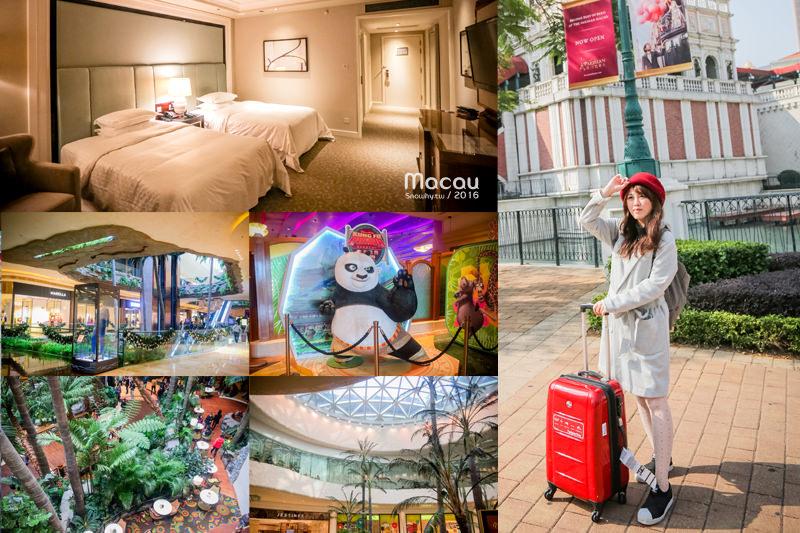 澳門住宿 |  喜來登金沙城中心酒店 Shortime Hotel 澳門奢華住房