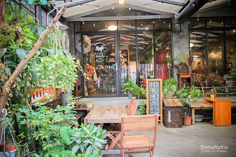 台北中正 | 特有種商行Realguts Cafe.雜貨/輕食/設計/電影咖啡館@忠孝新生站