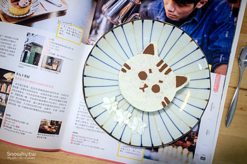 恰歐,Coffee Ciao,寵物友善店家,桃園美食,中壢咖啡廳,內壢咖啡廳