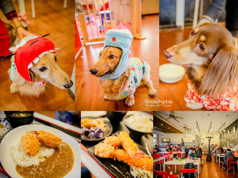 桃園龍潭 |  Cafe食堂KenKen.日本老闆娘的樸實風味小店!寵物友善&親子餐廳