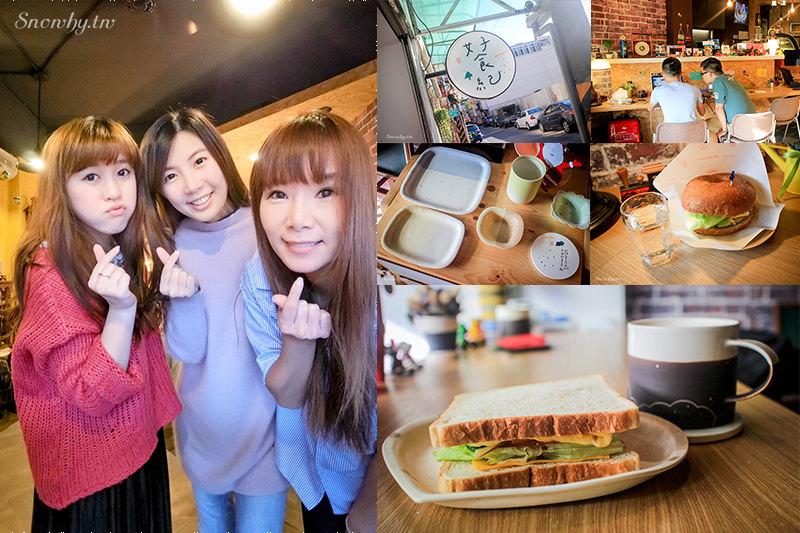 新莊美食 | 好食紀輕食咖啡廳.甜點下午茶、溫暖手作料理x小陶器雜貨@新莊捷運站