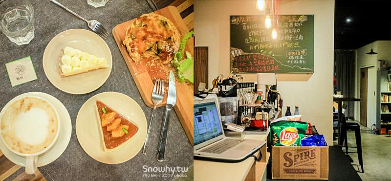 新莊美食 | 敲我Ciao.O烘焙工作室.甜點、鹹派都好吃@捷運新莊站