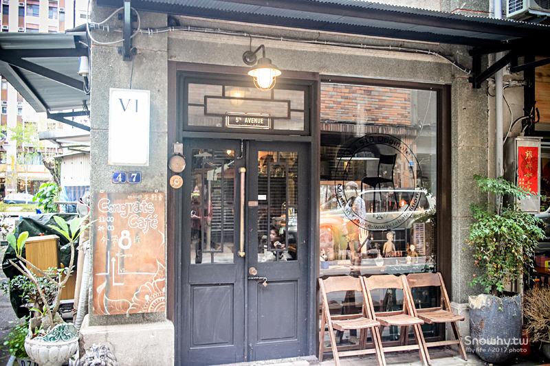 台北大安 | Congrats Café 藏身復古傢俱店二樓的老宅咖啡館@捷運信義安和