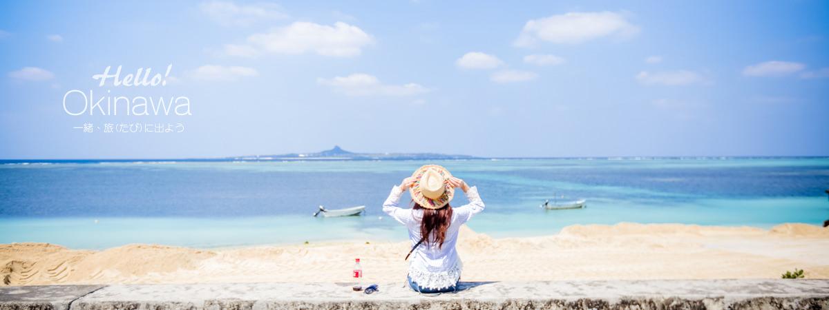 沖繩自由行Okinawa