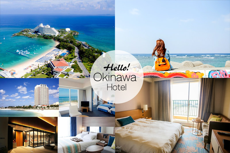 沖繩自由行,沖繩自駕五天,沖繩行程規劃,沖繩必去景點,沖繩在地美食,沖繩租車,沖繩住宿