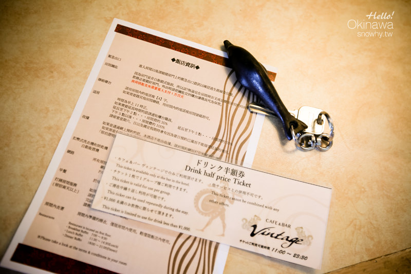 沖繩住宿,沖繩美麗海世紀飯店,美麗海水族館住宿,翡翠海灘,本部町住宿,沖繩景點,沖繩中部