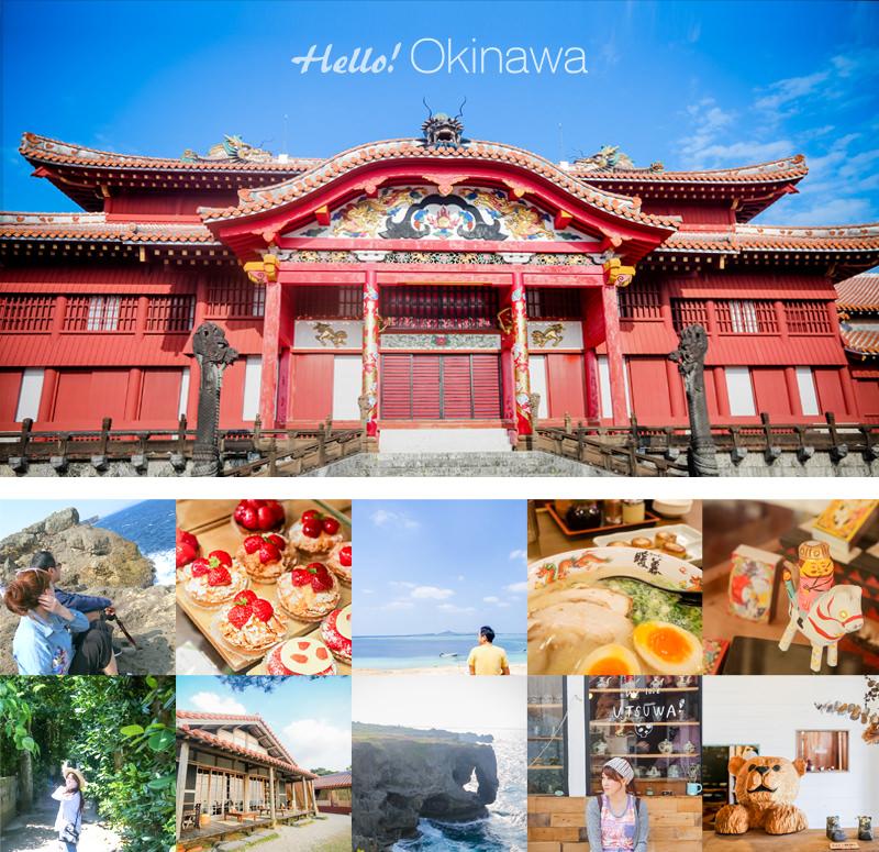 沖繩自由行五天四夜自駕旅遊攻略 | 景點推薦、美食、租車交通、住宿整理