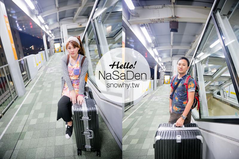 德國NaSaDen超輕、好推、抗汙鋁框行李箱.31吋林德霍夫系列@旅行開團中