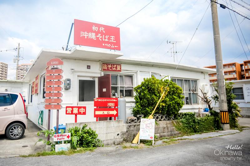 沖繩浦添 |  鶏そば屋 いしぐふ.美味的店家自製沖繩そば