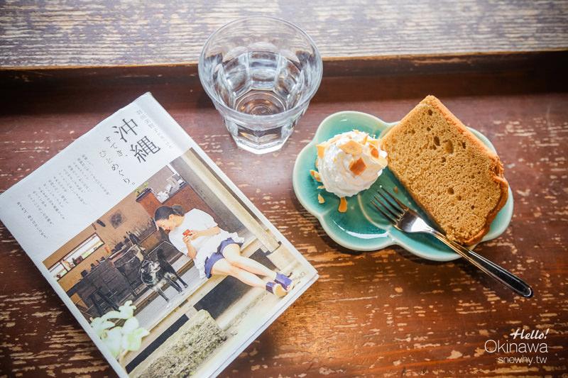 沖繩南城, 山の茶屋樂水,沖繩鄉土蔬食料理,沖繩咖啡廳,沖繩美食,沖繩素食