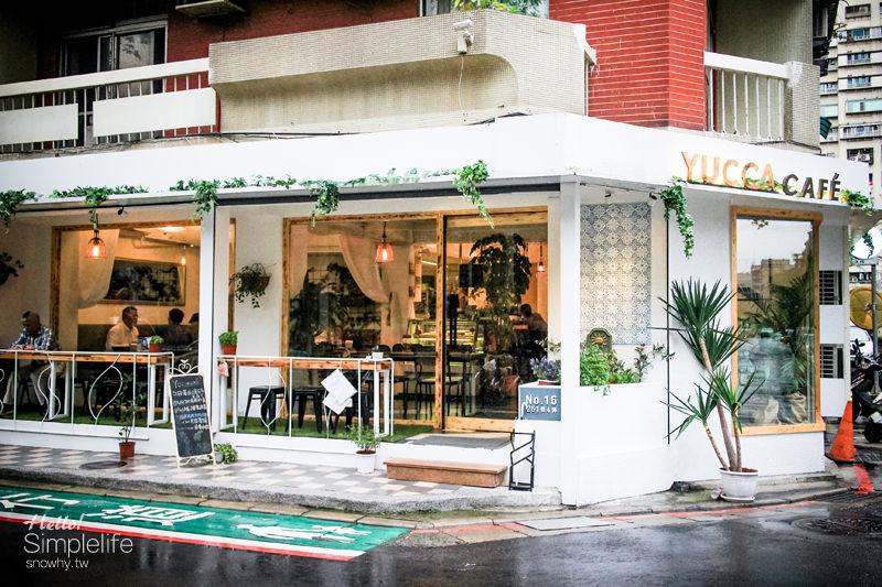 台北忠孝復興站 Yucca cafe 法比歐與費丹尼的健康輕食咖啡小館