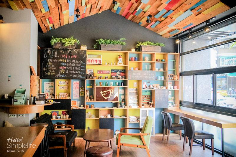 台北民權西路站 好杯咖啡.澳洲彩色小屋咖啡廳 x 雜貨