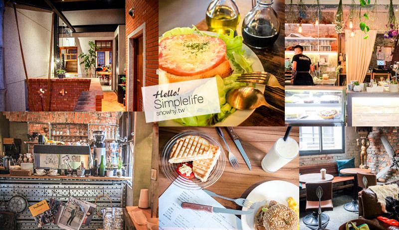 散步台北  精選的10間必訪老房改建甜點咖啡廳 x 捷運站美食