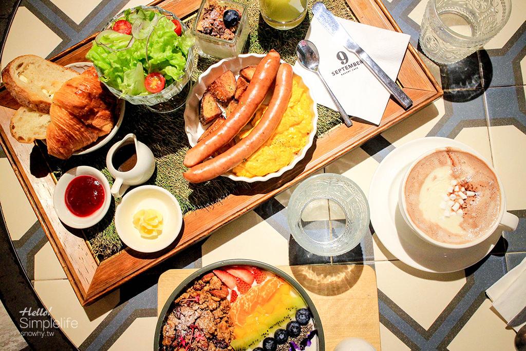 September9,九月咖啡,台北咖啡廳,捷運站美食
