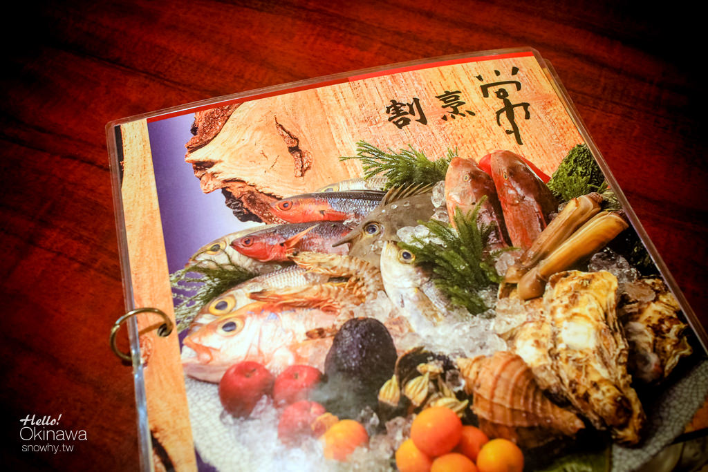 沖繩南城市,割烹常,新鮮食材,沖繩美食