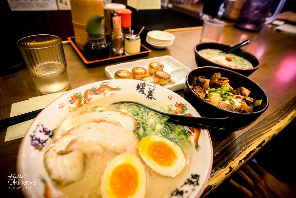 沖繩必吃暖慕拉麵 曾擊敗一蘭的九州第一名拉麵@國際通分店