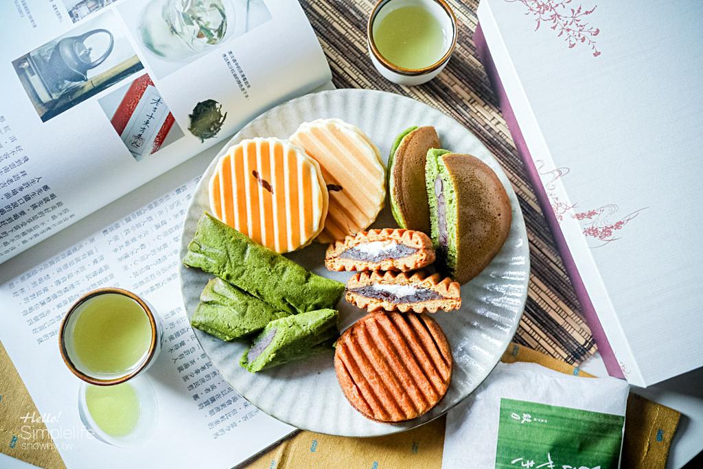 鼓月京菓子專賣店.融合傳統與創新 來自京都的幸福滋味!