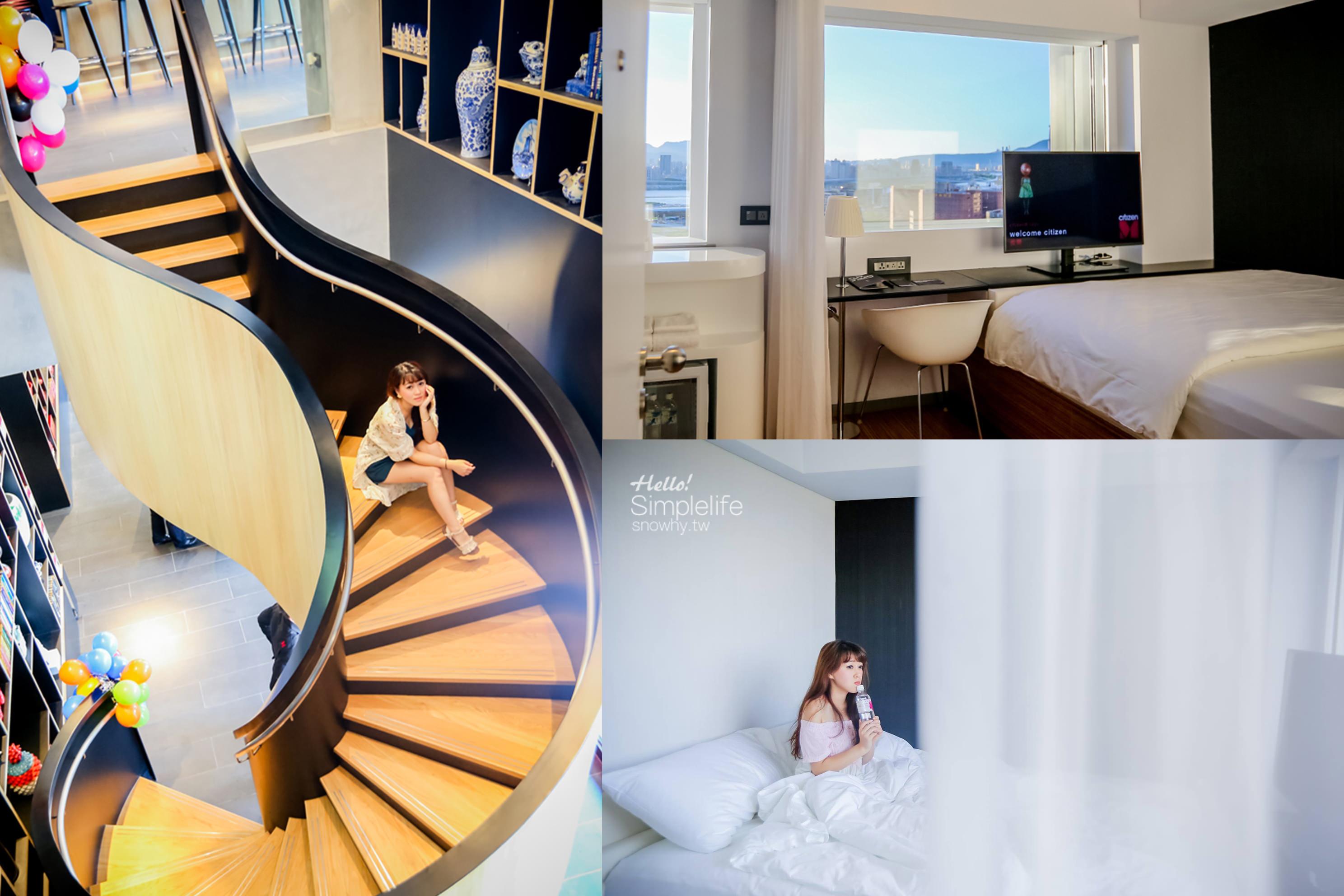 荷蘭潮牌citizenM世民酒店進駐台北北門.無敵美景設計旅店自由行住宿新選擇!