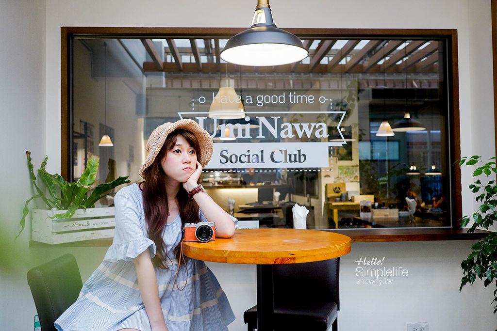 台北南京復興 海繩Umi Nawa / Utopa Coffee 咖啡廳裡的日式料理!