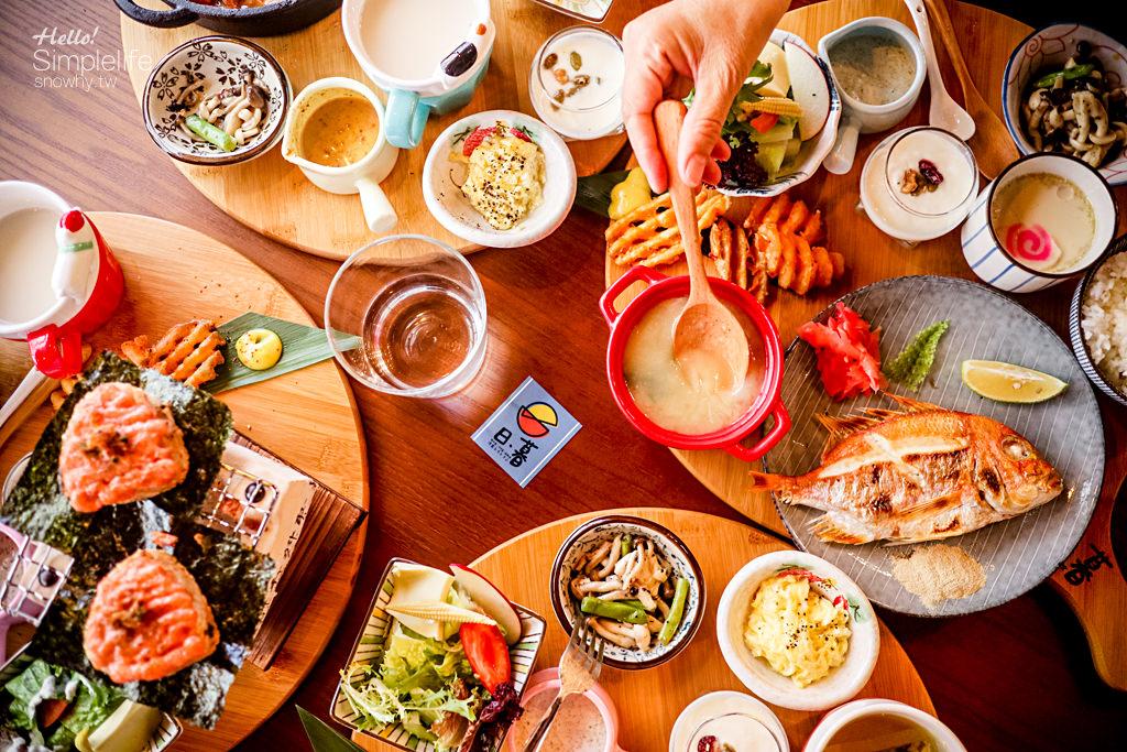 宜蘭羅東 | 日暮和風洋食館.復古小屋裡的美味烤飯糰、澎派早午餐與舒芙蕾鬆餅