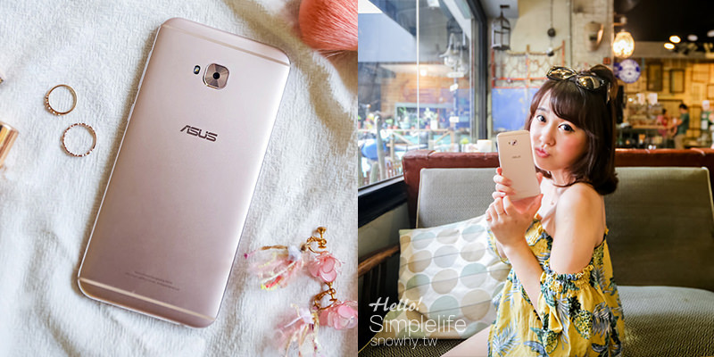 ASUS ZenFone 4 Selfie Pro 自拍雙鏡頭手機!女孩輕旅行.捕捉每個完美瞬間