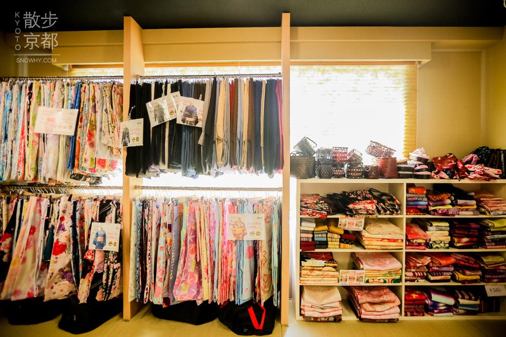 京都和服,櫻京和服體驗,和服體驗,質感振袖,髮型,和服,日本和服,東京和服