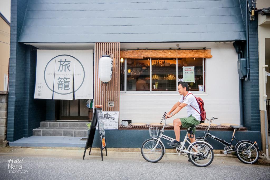 奈良住宿 | 神奈寐kamunabi溫馨日式老屋/背包客棧,塌塌米大房舖床自己來