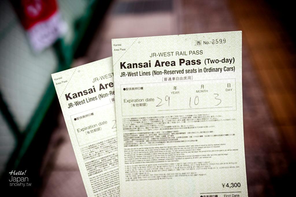 JR Pass關西地區鐵路周遊券,JR Pass,JR Pass周遊券,線上購買JR Pass,JR Pass門票優惠,免費租借自行車
