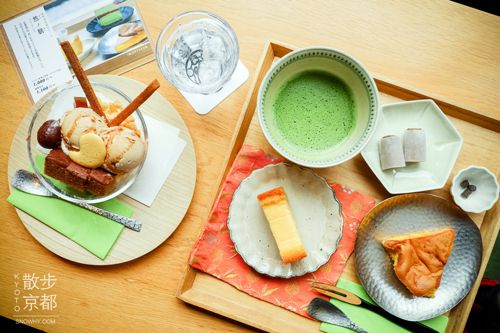 京都美食 | 然花抄院室町本店Zen Café  百年歷史京町家改建 品嚐京都風味
