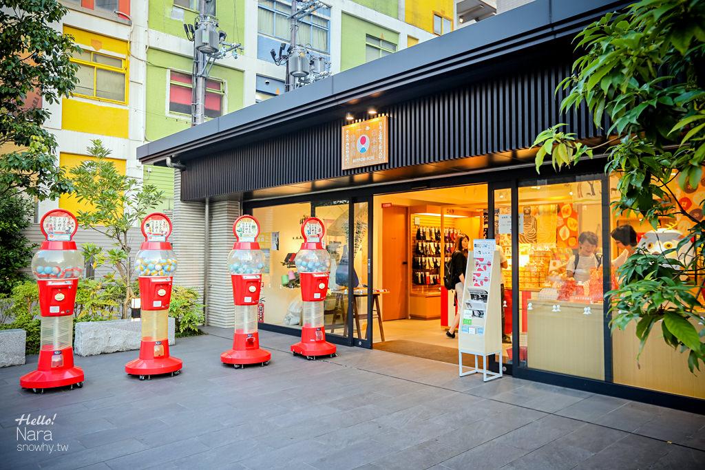 奈良雜貨 | 日本市 奈良三条店.設計感伴手禮、小物專賣店@中川政七商店